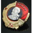 Russian Soviet Order of Lenin