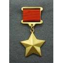 Hero of Soviet Union Gold Star