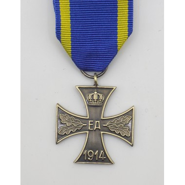 Brunswick War Merit Cross 2nd Class